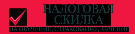CA_1-podatkova_ru