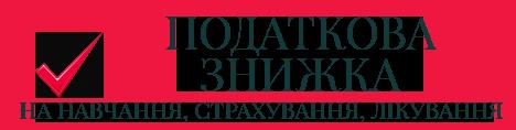 CA_1-podatkova_ua